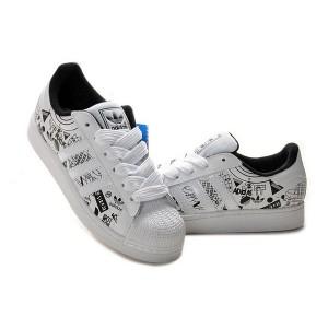 Compra Hombre Mujer Adidas Originals Superstar II Graffiti Zapatillas Blancas Negras G01863 Rebajas